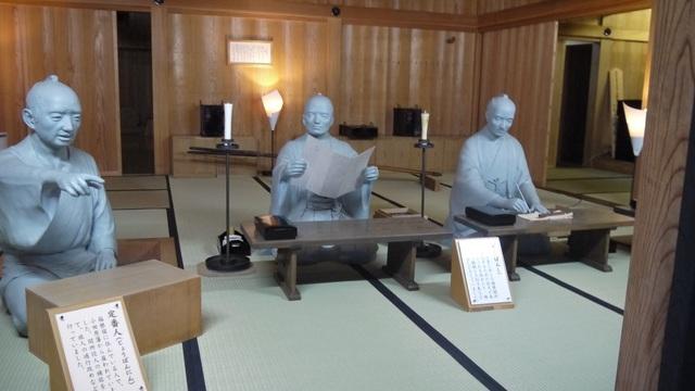 箱根関所3.jpg
